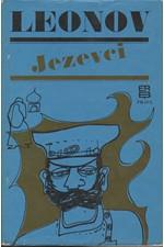 Leonov: Jezevci, 1971