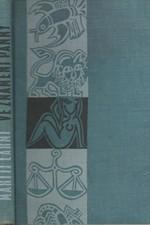 Larni: Ve znamení Panny, 1963
