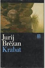 Brězan: Krabat, 1982