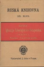 Potapenko: Povolání ; V praktické službě, 1908
