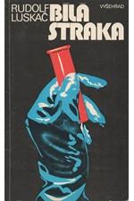 Luskač: Bílá straka, 1985