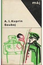 Kuprin: Souboj, 1967