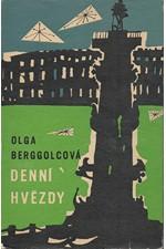 Berggol'c: Denní hvězdy, 1961
