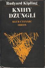 Kipling: Knihy džunglí, 1976