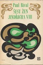 Rival: Šest žen Jindřicha VIII., 1971
