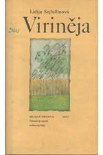 Sejfullina: Viriněja, 1977