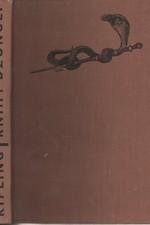 Kipling: Knihy džunglí, 1965