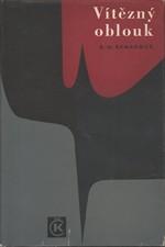 Remarque: Vítězný oblouk, 1967