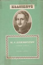 Lermontov: Výbor z díla. I, Lyrika - poemy, 1951
