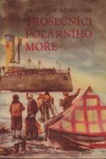 Běhounek: Trosečníci polárního moře, 1959