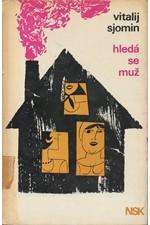 Semin: Hledá se muž, 1967