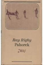 Rigby: Pahorek, 1969