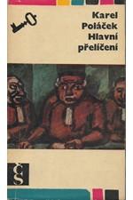Poláček: Hlavní přelíčení, 1969