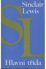 Lewis: Hlavní třída, 1984