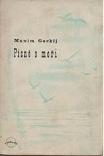 Gorkij: Písně o moři : Výbor z lyrických próz, 1945