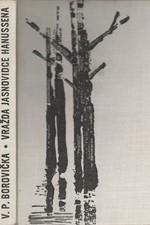 Borovička: Vražda jasnovidce Hanussena, 1968