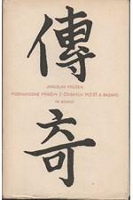 : Podivuhodné příběhy z čínských tržišť a bazarů, 1947