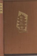 Kang: Drnová střecha, 1946