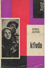 Zalygin: Křivda, 1965