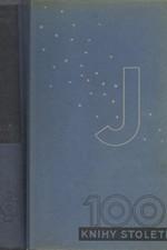De la Roche: Jalna  1: Stavba Jalny, 1948