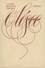 Čechov: O lásce, 1976