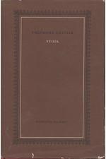 Dreiser: Stoik, 1964