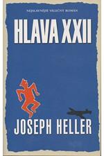 Heller: Hlava XXII, 2006
