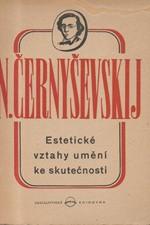 Černyševskij: Estetické vztahy umění ke skutečnosti, 1946
