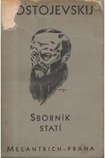 Dostojevskij: Dostojevskij : Sborník statí k padesátému výročí jeho smrti 1881-1931, 1931