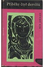 z Dillí: Příběhy čtyř dervíšů, 1963