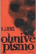 Beneš: Ohnivé písmo, 1975