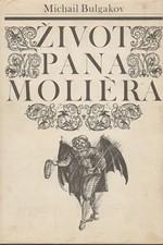 Bulgakov: Život pana Moliera, 1979