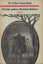 Doyle: Poslední poklona Sherlocka Holmese, 1975