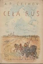Čechov: Celá Rus : Výbor z povídek, 1950