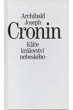 Cronin: Klíče království nebeského, 1995