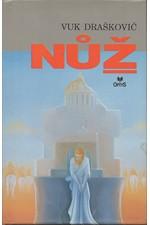 Drašković: Nůž, 1995