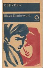Dimitrova: Objížďka, 1971
