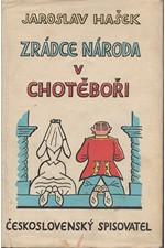Hašek: Zrádce národa v Chotěboři, 1962