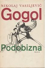 Gogol': Podobizna, 1972