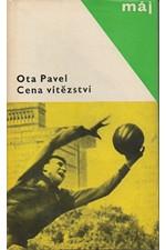 Pavel: Cena vítězství, 1968