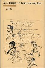Puškin: V bouři zrál můj hlas : Výbor, 1975
