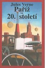 Verne: Paříž ve 20. století, 1995