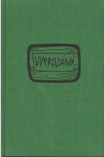 Poláček: Vyprodáno, 1958