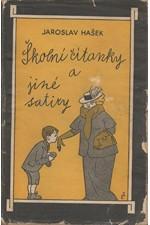 Hašek: Školní čítanky a jiné satiry, 1956