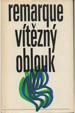 Remarque: Vítězný oblouk, 1971