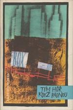 Schulberg: Tím hůř, když padnou, 1964