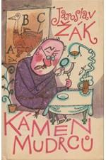 Žák: Kámen mudrců, 1970