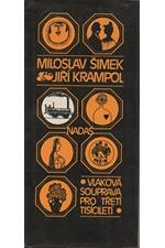 Šimek: Vlaková souprava pro třetí tisíciletí : povídky, dialogy, rozhovory, scénky, hry, 1988