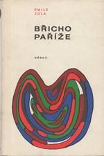 Zola: Břicho Paříže, 1969