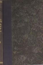 Hněvkovský: Malířovy listy z Indie. [I. díl], 1927